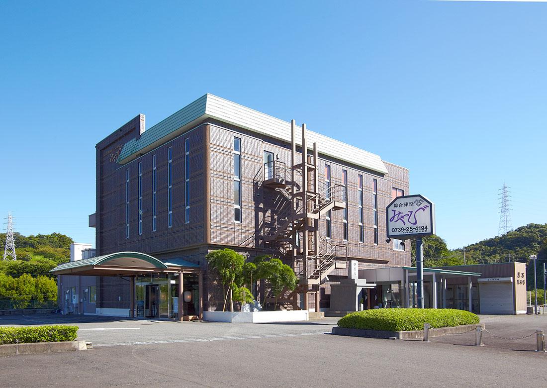 新庄ホール